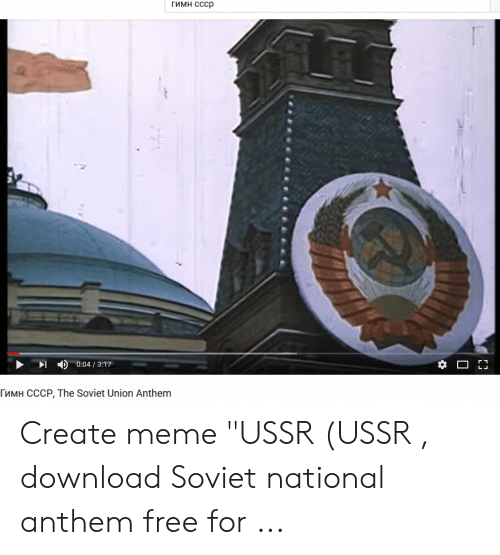 Soviet Union Roblox Decal - List Of Free Items On Roblox ...