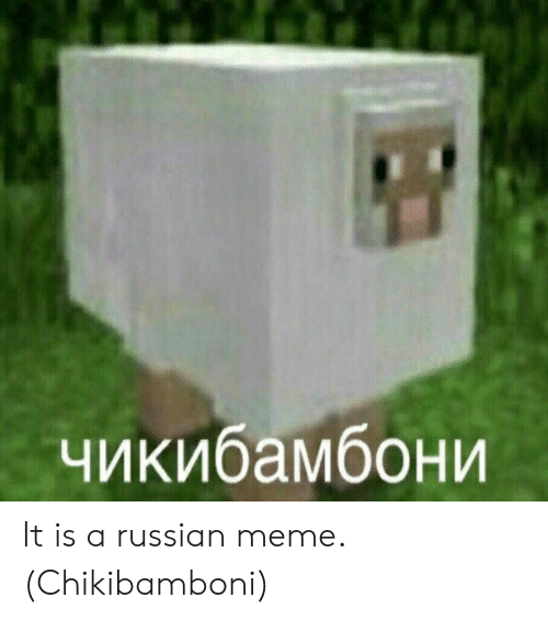 Russian Meme: чикибамбони It is a russian meme. (Chikibamboni)