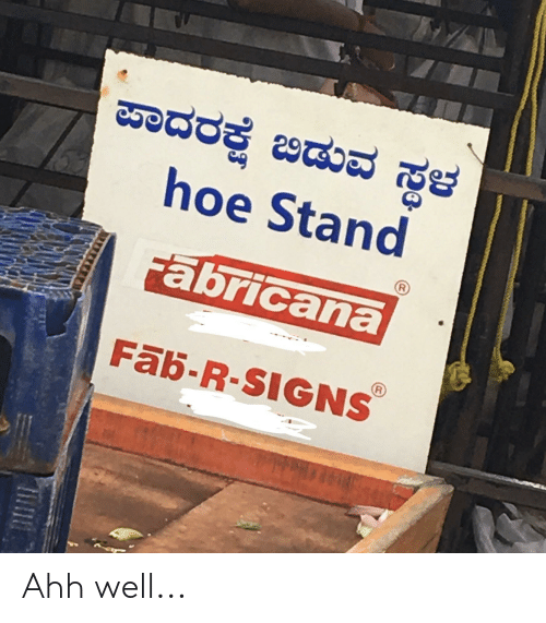 Hoe a signs of How To