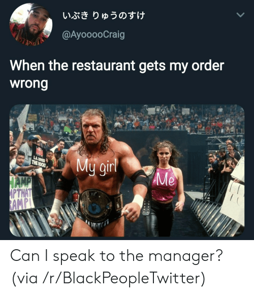 Blackpeopletwitter, The Rock, and Girl: いぶきりゅうのすけ  @AyooooCraig  When the restaurant gets my order  wrong  L.A LOVES  THE ROCK!  My girl  Me  HAMP  APTHAT  RAMPL  ** Can I speak to the manager? (via /r/BlackPeopleTwitter)