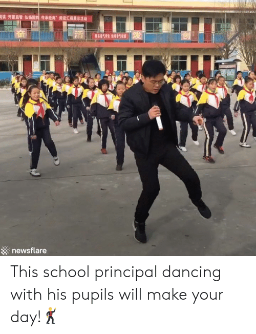 """Dancing, School, and Principal: 國读开蒙启智弘插国传承经典""""读汇理  13  展示活动  414生气 发  newsflare This school principal dancing with his pupils will make your day!🕺"""