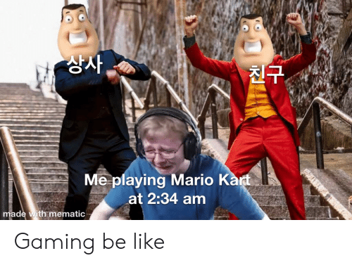 Be Like, Mario Kart, and Mario: 상사,  친구.  Me playing Mario Kart  at 2:34 am  made with mematic Gaming be like