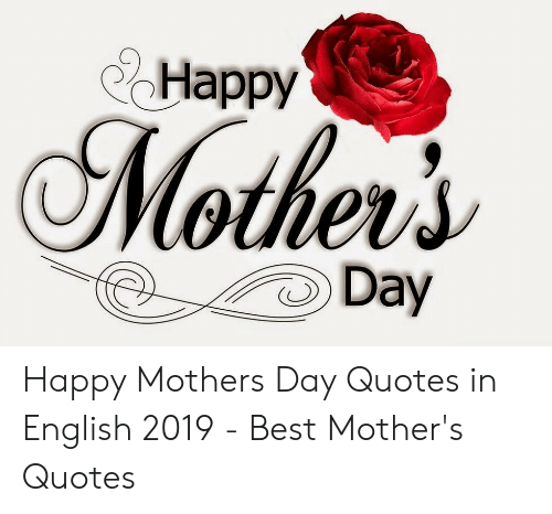 🐣 25+ Best Memes About Happy Mothers Day Quotes | Happy ...