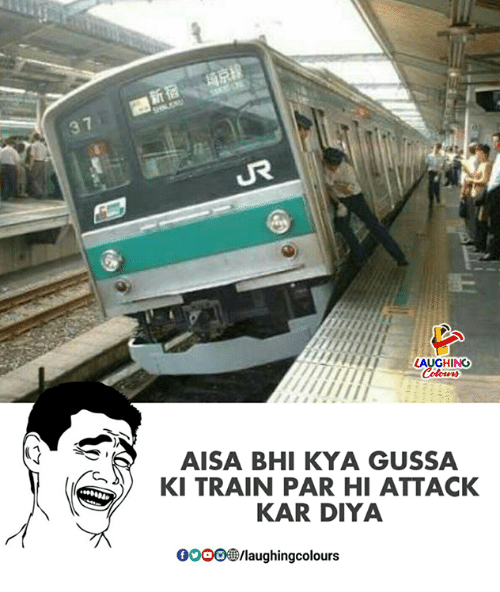 Train, Indianpeoplefacebook, and Par: 3 7  LAUGHING  AISA BHI KYA GUSSA  KI TRAIN PAR HI ATTACK  KAR DIYA  0003 /laughingcolours