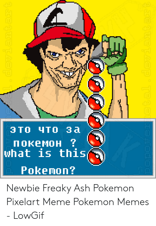 3 To Ht 3a покемон What Isthis Pokemon Deviant Art
