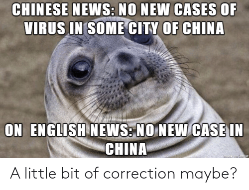 Maybe,  a Little Bit, and Little: A little bit of correction maybe?