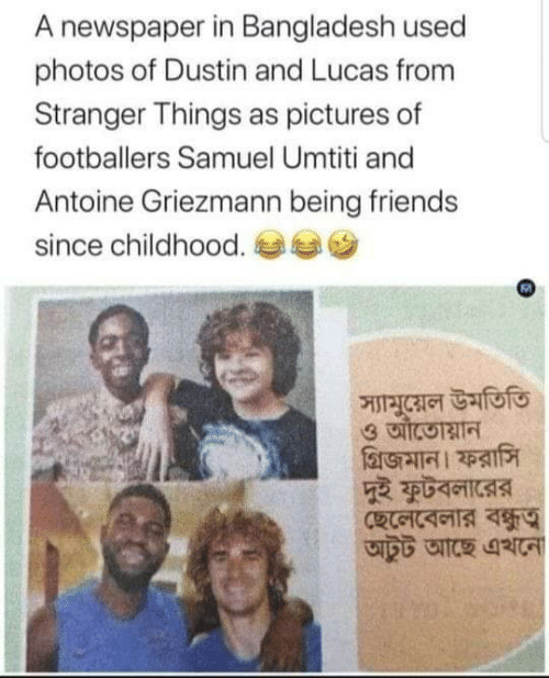 Pictures: A newspaper in Bangladesh used  photos of Dustin and Lucas from  Stranger Things as pictures of  footballers Samuel Umtiti and  Antoine Griezmann being friends  since childhood.  স্যামুয়েল উমতিতি