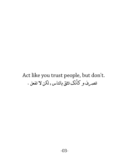 Act, You, and Trust: Act like you trust people, but don't  تصرف و کأنک تثق بالناس و لكن لا تفعل .  03