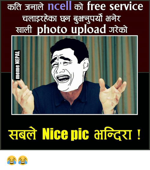 Nice Pics: afa ncell as free service  photo upload  Nice pic afecaT 😂😂