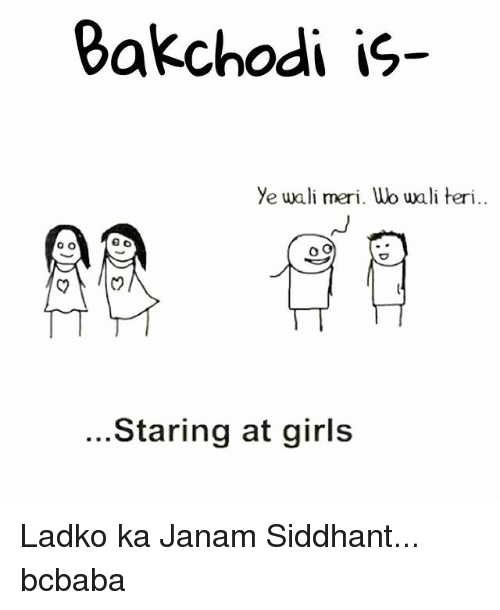 Girls, Memes, and 🤖: bakchodi is-  Ye wali meri. Wo wali teri  0  ...Staring at girls Ladko ka Janam Siddhant... bcbaba