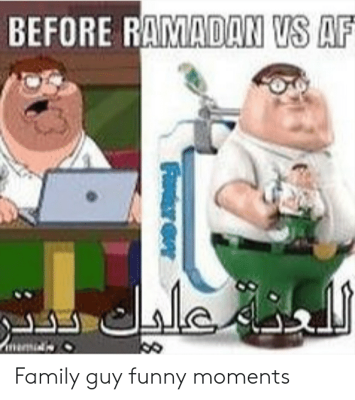 Af, Family, and Family Guy: BEFORE RAMADAN VS AF Family guy funny moments