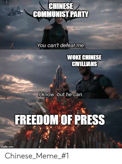 chinese meme: CHINESE  COMMUNIST PARTY  You can't defeat me.  WOKE CHINESE  CVILLIANS  Iknow, but he can.  FREEDOM OF PRESS  imgflip.com Chinese_Meme_#1