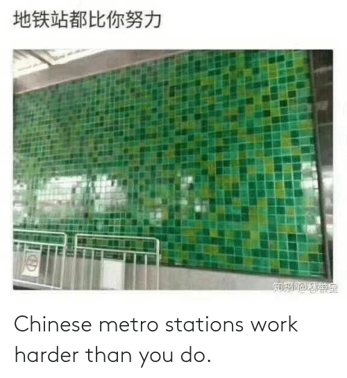 Harder: Chinese metro stations work harder than you do.