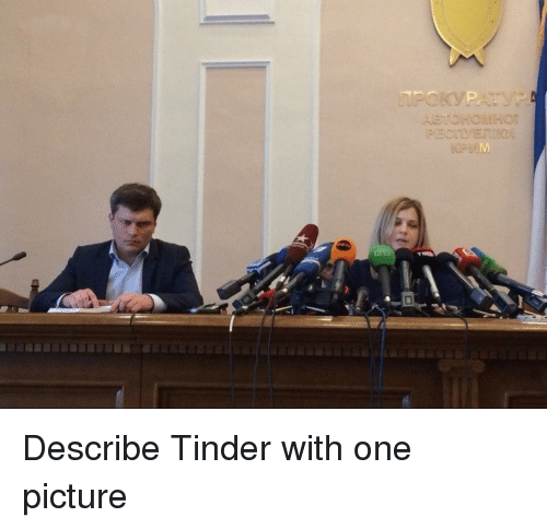 Tinder, One, and Picture: Describe Tinder with one picture