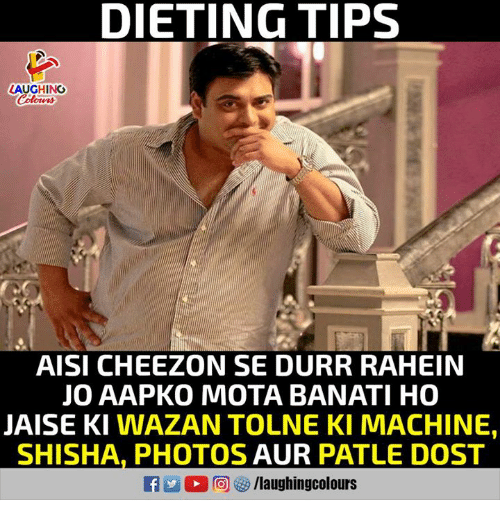 Dieting, Indianpeoplefacebook, and Photos: DIETING TIPS  AUGHING  AISI CHEEZON SE DURR RAHEIN  JO AAPKO MOTA BANATI HO  JAISE KI WAZAN TOLNE KI MACHINE,  SHISHA, PHOTOS AUR PATLE DOST