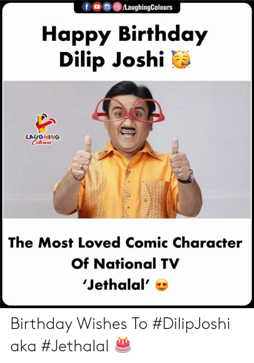 Birthday, Happy Birthday, and Happy: ,e)/LaughingColours  f  Happy Birthday  Dilip Joshi  LAUGHING  Celours  The Most Loved Comic Character  Of National TV  'Jethalal' Birthday Wishes To #DilipJoshi aka #Jethalal 🎂
