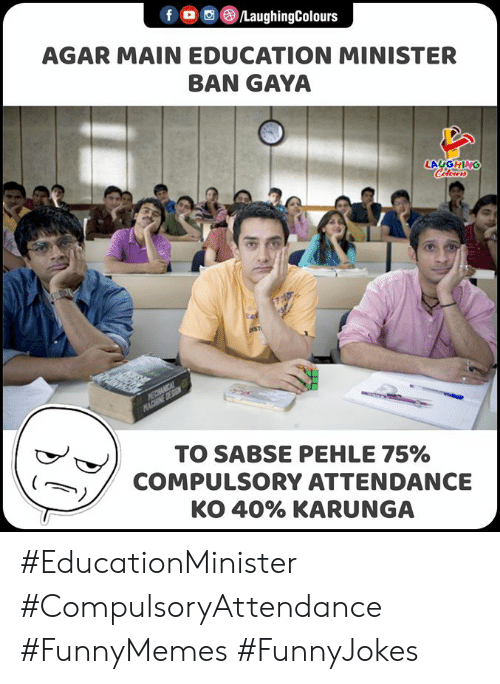 Indianpeoplefacebook: f /LaughingColours  AGAR MAIN EDUCATION MINISTER  BAN GAYA  LAYGHING  Celers  ST  MECHICAL  DESGN  TO SABSE PEHLE 75%  COMPULSORY ATTENDANCE  KO 40% KARUNGA #EducationMinister #CompulsoryAttendance #FunnyMemes #FunnyJokes