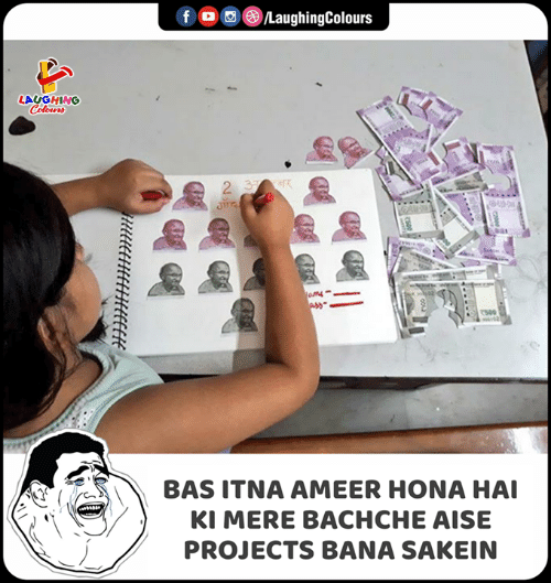 mere: f  LaughingColours  LAUGHING  Colours  2 3e  02  BAS ITNA AMEER HONA HAI  KI MERE BACHCHE AISE  PROJECTS BANA SAKEIN
