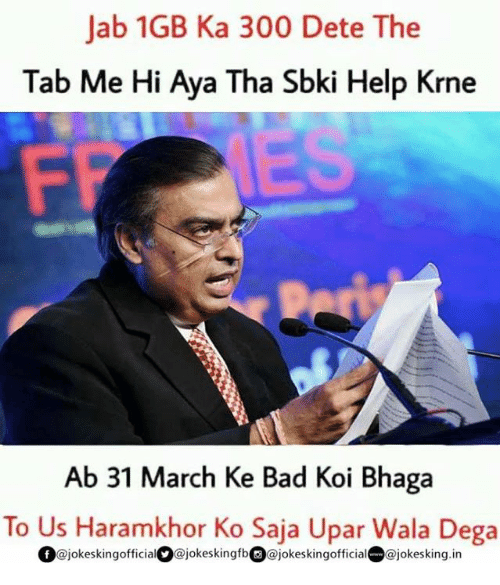 Memes, 🤖, and Abs: Jab 1GB Ka 300 Dete The  Tab Me Hi Aya Tha Sbki Help Krne  Ab 31 March Ke Bad Koi Bhaga  To Us Haramkhor Ko Saja Upar Wala Dega  ajokeskingofficia  @jokes kingfb  ajokeskingofficia  ajokesking in