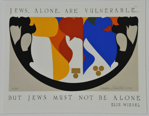Being Alone, Jews, and Elie Wiesel: JEWS, ALONE, ARE  VULNERABLE..  Ounbubai &. fometinenz  ST  NOT BE  ALONE  BUT  JEWS  ELIE WIESEL