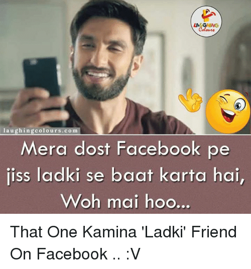 Facebook, Friends, and Indianpeoplefacebook: LA GHING  laughing colours.com  Mera dost Facebook pe  iiss ladki se baat karta hai  Woh mai hoo That One Kamina 'Ladki' Friend On Facebook .. :V