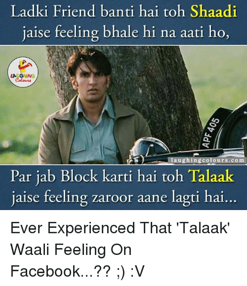 Facebook, Friends, and Indianpeoplefacebook: Ladki Friend banti hai toh Shaadi  jaise feeling bhale hi na aati ho  LAUGHING  aughin  colo urs.co m  Par jab Block karti hai toh Talaak  jaise feeling zaroor aane lagti hai. Ever Experienced That 'Talaak' Waali Feeling On Facebook...?? ;) :V