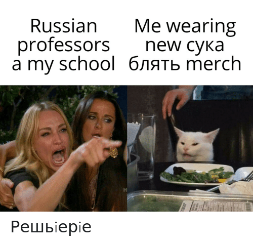 128i: Me wearing  new cука  Russian  professors  a my school блять merch Решьiерiе