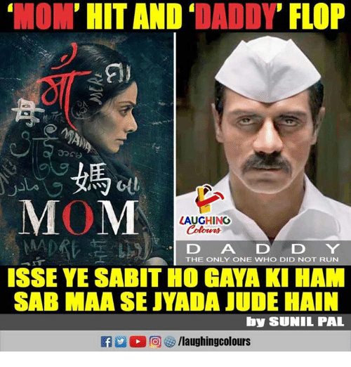 Run, Only One, and Indianpeoplefacebook: MOM' HIT AND 'DADDY' FLOP  Le  MOM  LAUGHING  Colours  D A D D Y  ISSE YE SABIT HO GAYA KI HAM  SAB MAA SE JYADA JUDE HAIN  THE ONLY ONE WHO DID NOT RUN  by SUNIL PAL