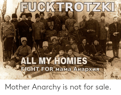 Is Not: Mother Anarchy is not for sale.