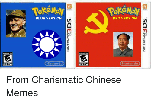 chinese meme: NINTEND93DS.  NINTEND93DS.  っ  BLUE VERSION  RED VERSION  VTRYONE lls  Nintendo  Nintendo  ESRB From Charismatic Chinese Memes
