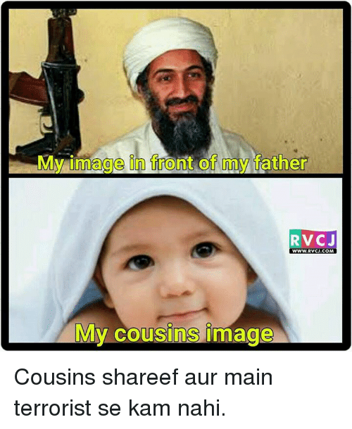 Cousin Image