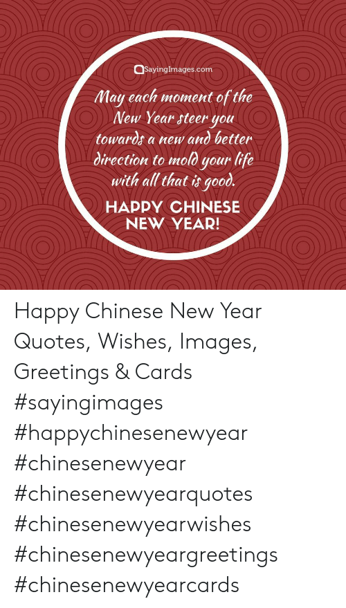 🐣 best memes about happy chinese new year quotes wishes
