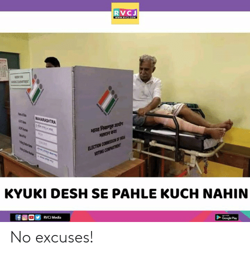 Google Play: RVCJ  KYUKI DESH SE PAHLE KUCH NAHIN  RVCJ Media  Google Play No excuses!