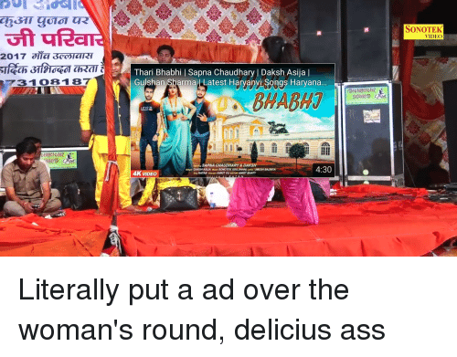Consider, that Bhabhi ass in saree your place