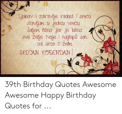 🐣 25 Best Memes About Happy Birthday Quotes