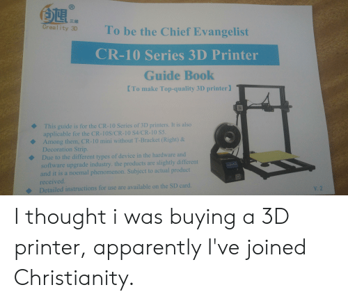 TLE R L三维 Creality 3D to Be the Chief Evangelist CR-10