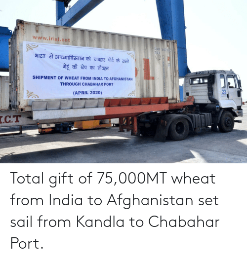 Afghanistan: Total gift of 75,000MT wheat from India to Afghanistan set sail from Kandla to Chabahar Port.