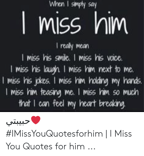 🐣 25+ Best Memes About I Miss You Quotes for Him | I Miss ...