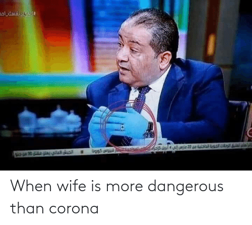 Wife: When wife is more dangerous than corona