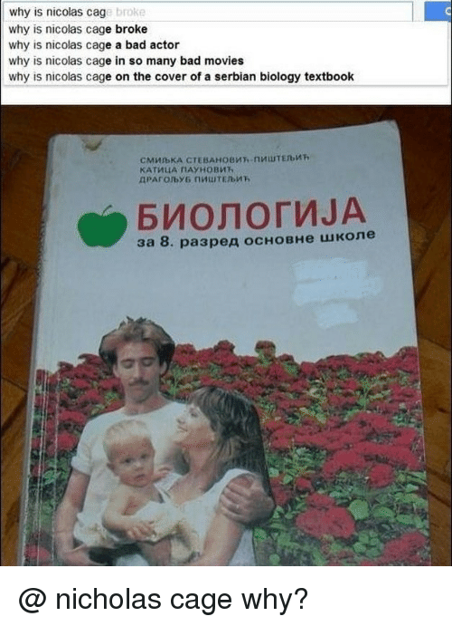 nicholas cage: why is nicolas cage broke  why is nicolas cage broke  why is nicolas cage a bad actor  why is nicolas cage in so many bad movies  why is nicolas cage on the cover of a serbian biology textbook @ nicholas cage why?