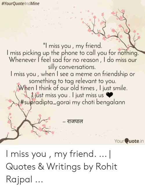 YourQuoteAndMine I Miss You My Friend I Miss Picking Up the ...